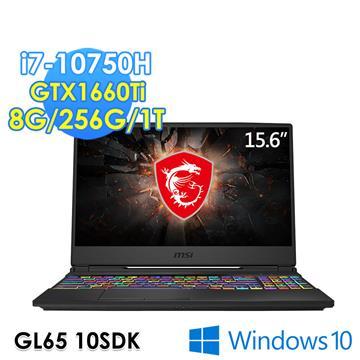 微星msi GL65 10SDK-437TW 電競筆電(i7-10750H/8G/256G+1T/GTX1660Ti/W10)