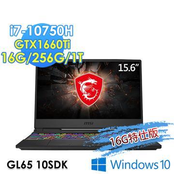 微星msi GL65 10SDK-437TW 電競筆電(i7-10750H/16G/256G+1T/GTX1660Ti/W10) 16G特仕版