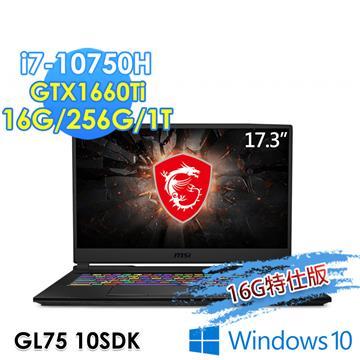 微星msi GL75 10SDK-417TW 電競筆電(i7-10750H/16G/256G+1T/GTX1660Ti/W10)