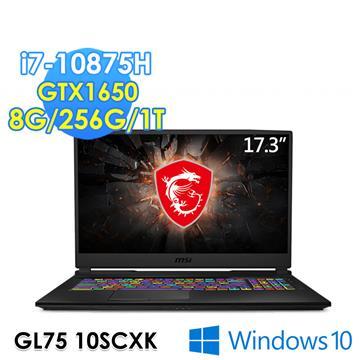 微星msi GL75 10SCXK-038TW 電競筆電(i7-10875H/8G/256G+1T/GTX1650/W10) GL75 10SCXK-038TW