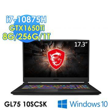 微星msi GL75 10SCSK-037TW 電競筆電(i7-10875H/8G/256G+1T/GTX1650Ti/W10)