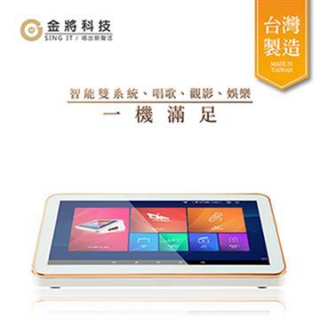 金將KKPAD 15.6吋安卓系統觸控屏平板點歌機