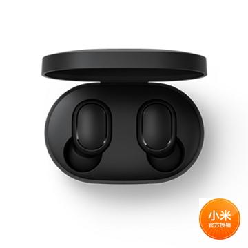 小米藍牙耳機 Earbuds 超值版 S