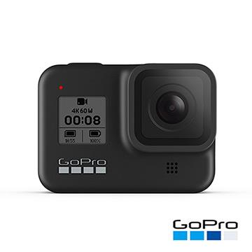 GoPro HERO8 Black 攝影機 CHDHX-801-RW