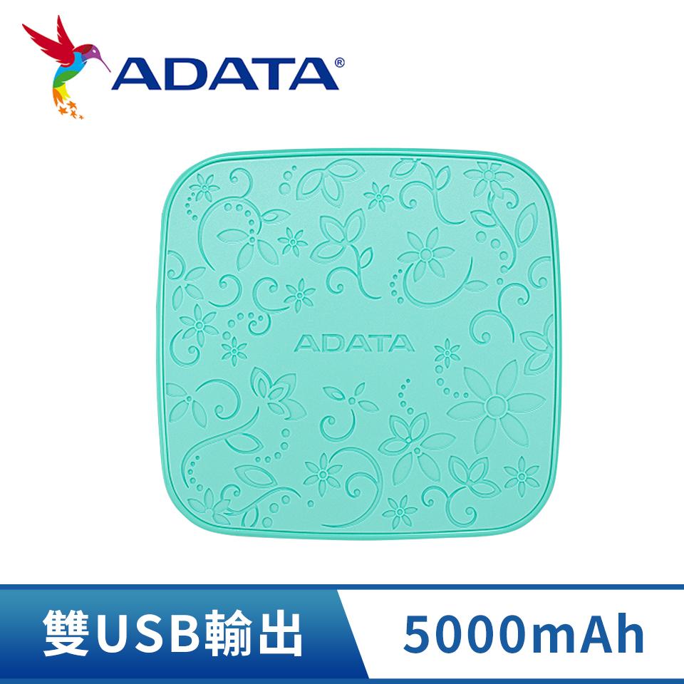 威剛ADATA T5000C 5000mAh Type-c行動電源-粉藍 AT5000C-USBC-CBL-TW