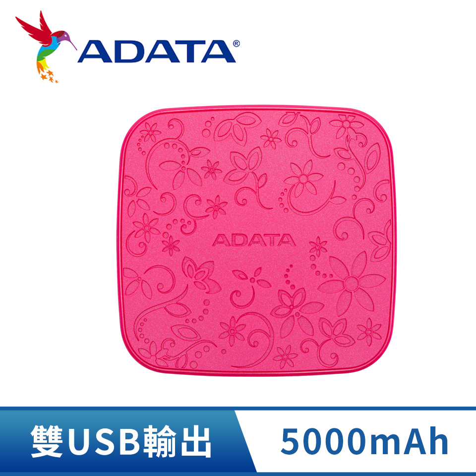 威剛ADATA T5000C 5000mAh Type-c行動電源-粉紅