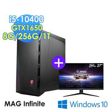 msi微星Infinite 10SA-1044TW 桌機螢幕組合(i5-10400/8G/256G+1T/GTX1650Ti/W10/G271螢幕)