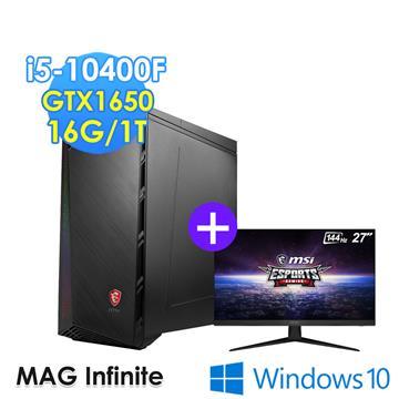 msi微星Infinite 10SA-1067TW 桌機螢幕組合(i5-10400F/16G/1T/GTX1650/W10/G271螢幕)