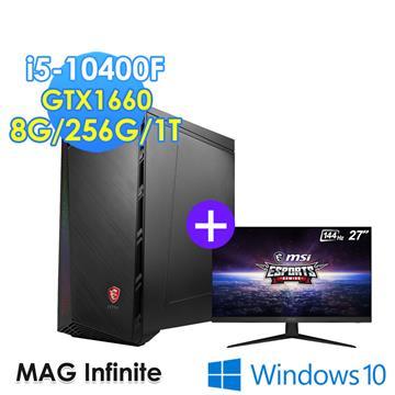 msi微星Infinite 10SI-1066TW 桌機螢幕組合(i5-10400F/8G/256G+1T//GTX1660S/W10/G271螢幕)