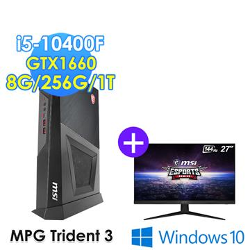 msi微星Trident 3 10SI-044TW 桌機螢幕組合(i5-10400F/8G/256G+1T/GTX1660S/W10/G271螢幕)