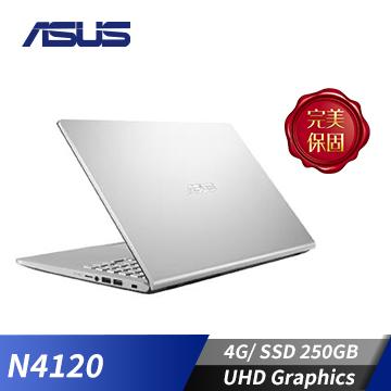 華碩ASUS Laptop 筆記型電腦 銀(N4120/4G/250G+1T/W10)