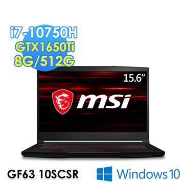 msi微星 GF63 10SCSR-894TW 電競筆電(i7-10750H/8G/512G/GTX1650Ti/W10)