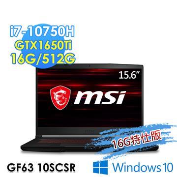 msi微星 GF63 10SCSR-894TW 電競筆電(i7-10750H/16G/512G/GTX1650Ti/W10)
