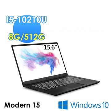 msi微星 Modern 15 A10M-419TW 創作者筆電(i5-10210U/8G/512G/W10) Modern 15 A10M-419TW