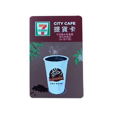 贈品-7-11 CITY CAFE提貨卡