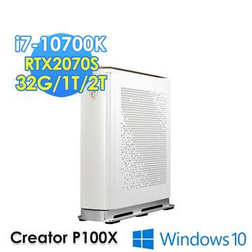 msi微星 P100X 10SD-253TW 電競桌機(i7-10700K/32G/1T+2T/RTX2070/W10Pro)