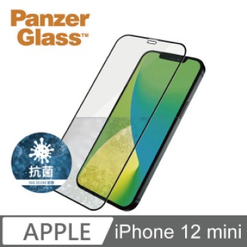 PanzerGlass iPhone 12 mini 2.5D耐衝擊保護貼