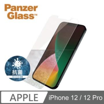PanzerGlass iPhone 12 Pro / 12 耐衝擊玻璃保貼