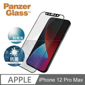 PanzerGlass iPhone 12 Pro Max 2.5D抗眩光保貼 2721