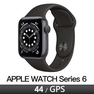 Apple Watch S6 GPS 44/灰鋁/黑運動錶帶 M00H3TA/A
