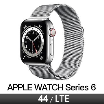 Apple Watch S6 LTE 44/銀不鏽鋼/銀米蘭錶環