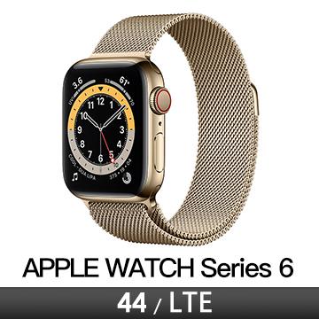 Apple Watch S6 LTE 44/金不鏽鋼/金米蘭錶環