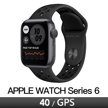 Apple Watch S6 Nike+ GPS 40/灰鋁/黑底黑洞運動錶帶