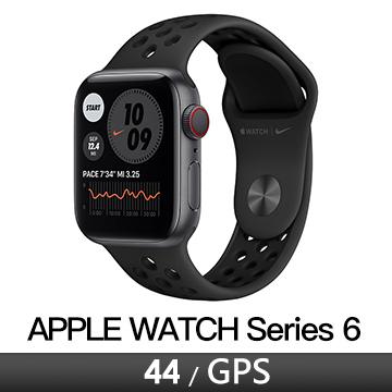 Apple Watch S6 Nike+ GPS 44/灰鋁/黑底黑洞運動錶帶 MG173TA/A