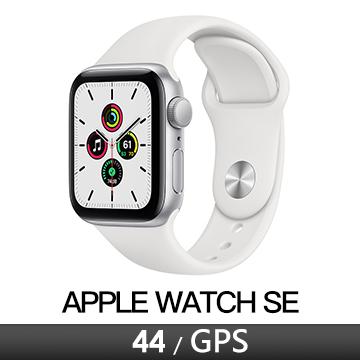 Apple Watch SE GPS 44/銀鋁/白運動錶帶