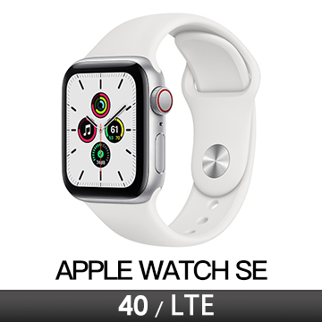Apple Watch SE LTE 40/銀鋁/白運動錶帶