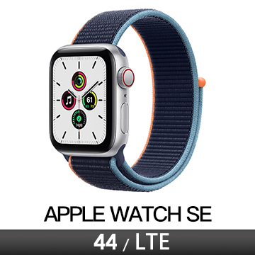 Apple Watch SE LTE 44/銀鋁/海軍深藍運動錶環 MYEW2TA/A