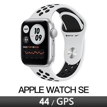 Apple Watch SE Nike+ GPS 44/銀鋁/白底黑洞運動錶帶