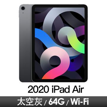 Apple iPad Air 10.9吋 Wi-Fi 64GB 太空灰 MYFM2TA/A