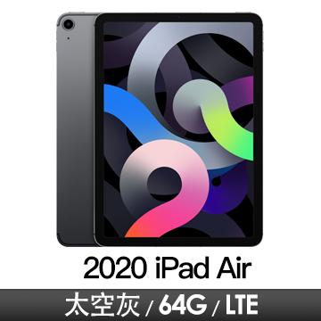 Apple iPad Air 10.9吋 Wi-Fi+LTE 64GB 太空灰