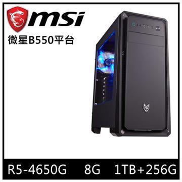 微星平台[電光壯士]R5六核效能SSD電腦
