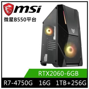 MSI微星平台[雷光鬥士]桌上型電腦(R7-4750G/B550/16GD4/RTX2060/256G+1T)