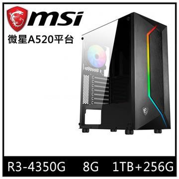 微星平台[火光壯士]R3四核效能SSD電腦