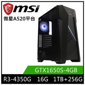 微星平台[火光騎士]R3四核獨顯SSD電腦