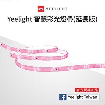 Yeelight彩光燈帶