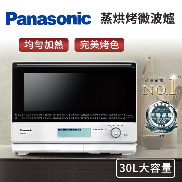 Panasonic蒸烘烤微波爐