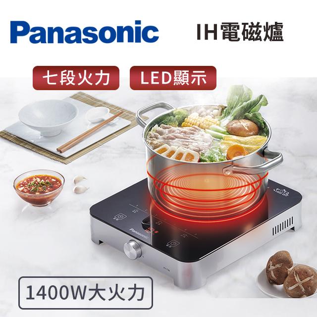 Panasonic IH電磁爐