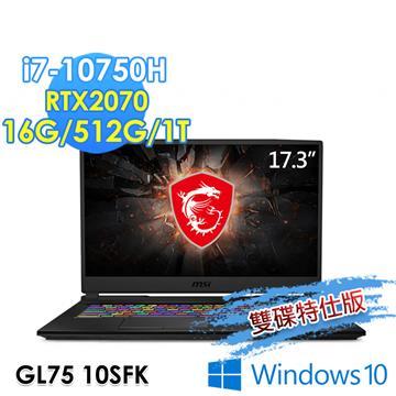 msi微星 GL75 10SFK-453TW 電競筆電 雙碟特仕版
