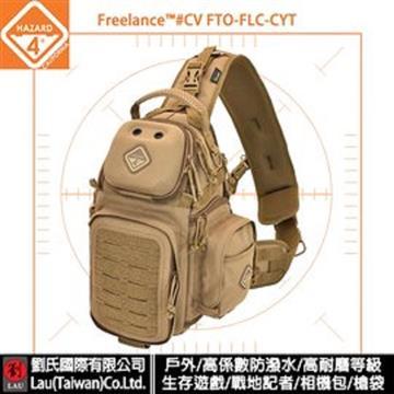 美國 Hazard 4 Freelance FTO-FLC-CYT