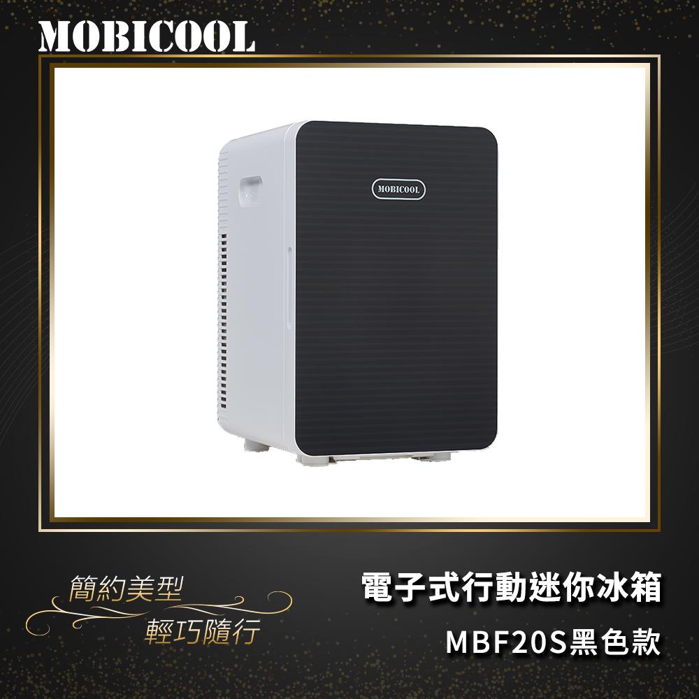 MOBICOOL 電子式行動迷你冰箱黑色款