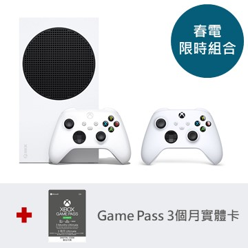 (組合包)Xbox Series S主機+XBOX無線控制器(冰雪白)+Xbox Game Pass Ultimate 3個月 實體卡