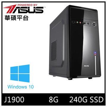 華碩平台[白銀神宗]四核Win10效能電腦