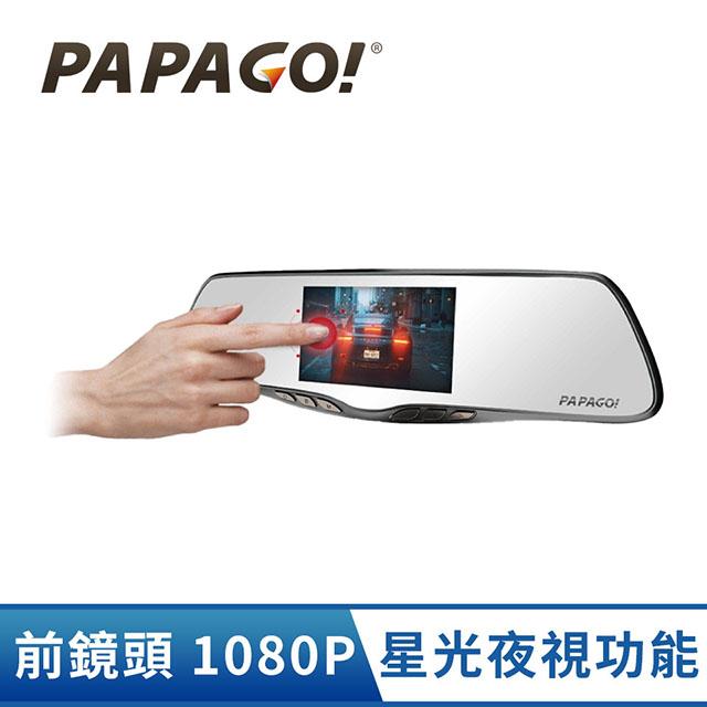 PAPAGO GPS觸控後視鏡行車紀錄器