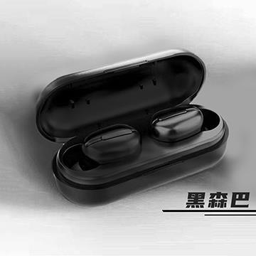 MINe峰 膠囊真無線重低音藍牙耳機-黑