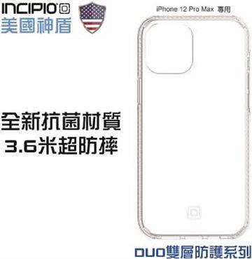 Incipio iPhone 12 Pro Max 美國神盾防摔殼 Duo系列雙層防護-透明 IPH-1896-CLR