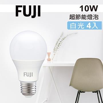 FUJI 10W LED超節能燈泡-白光(4入)